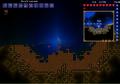 Terraria meteorito