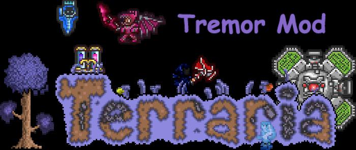 Tremor Logo.png