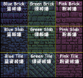 Dungeon Wall Types.png