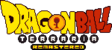 Wiki (Dragon Ball Terraria).png