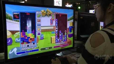 Puyo_Puyo_Tetris_Gameplay_-_TGS_2013