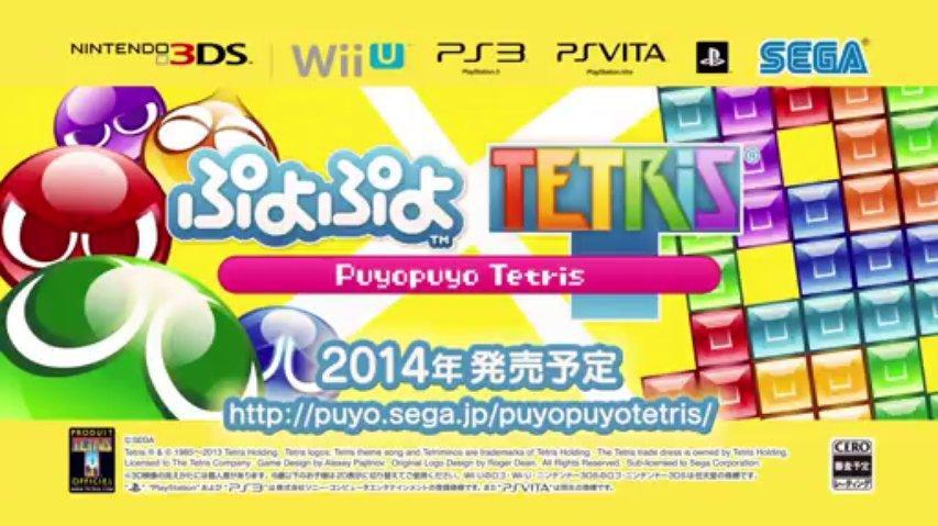 Puyo_Puyo_Tetris_-_TGS_Trailer