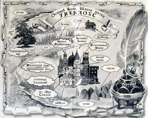 Карта Тибидохса и Буяна