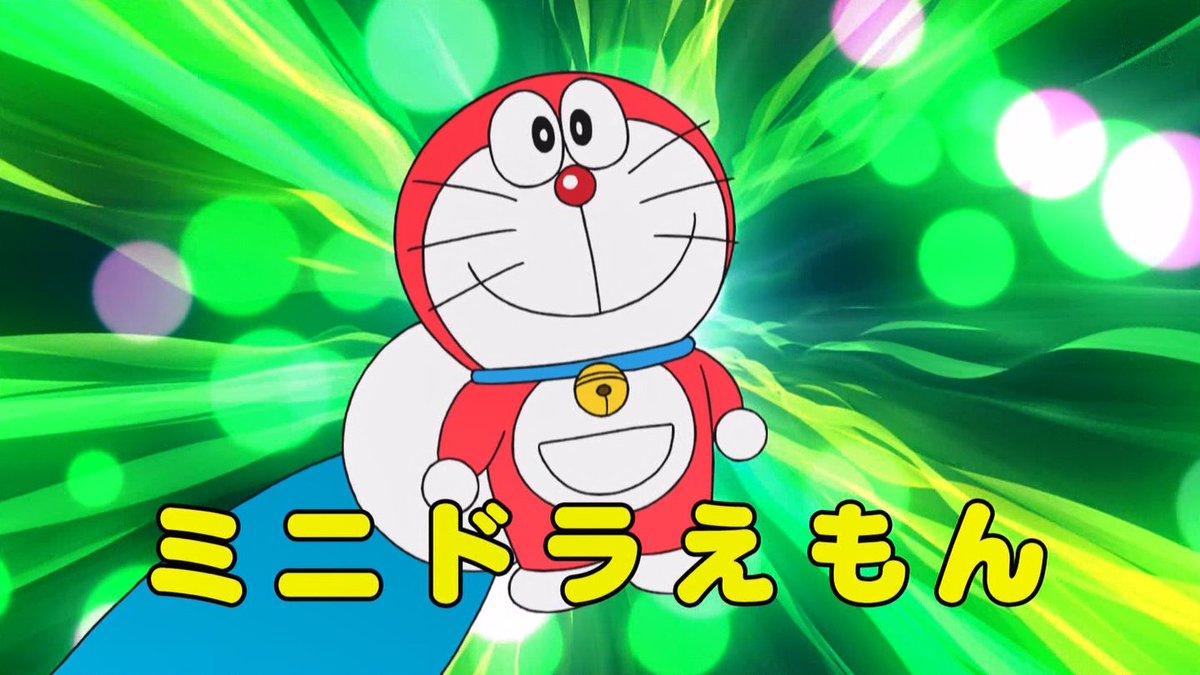 มินิโดร่า   Doraemon Thai Wiki   Fandom