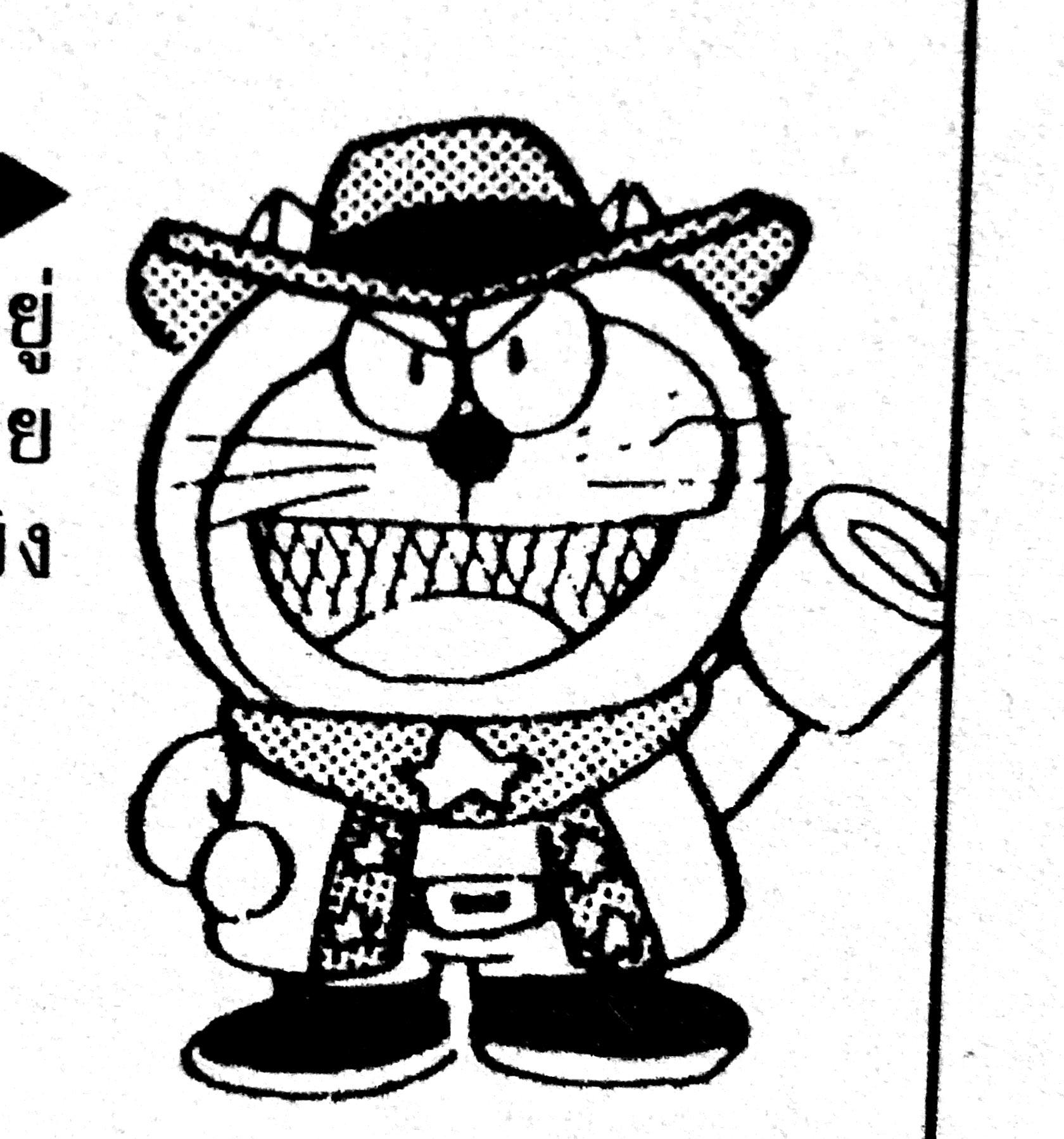โดรา เดอะ คิด   Doraemon Thai Wiki   Fandom