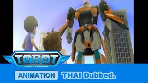 โทบอท หุ่นยนต์รถแปลงร่าง