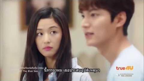รายชื่อผู้ให้เสียงพากย์ไทย เงือกสาวตัวร้ายกับนายต้มตุ๋น