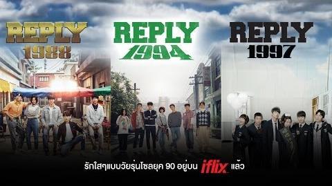 รายชื่อผู้ให้เสียงพากย์ไทย Reply