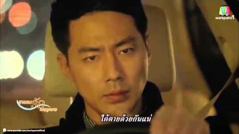 รายชื่อผู้ให้เสียงพากย์ไทย สายลมรักในฤดูหนาว