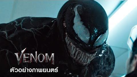 รายชื่อผู้ให้เสียงพากย์ไทย เวน่อม