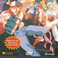 fatal fury the motion picture channel awesome fandom fatal fury the motion picture channel