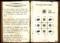 Arcane stone.png