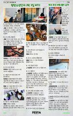 BTS Festa 2018 News (4)