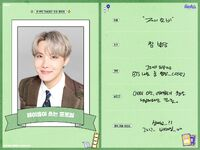 BTS Profile 2021 (20)