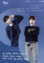 BTS Profile (39)
