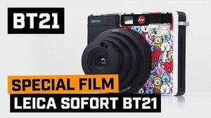 BT21 Leica SOFORT BT21