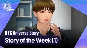 BTS Universe Story Story of the Week (1)