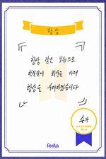 BTS Profile 2021 (4)