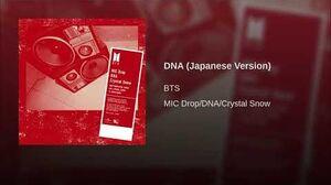 DNA (Japanese Version)