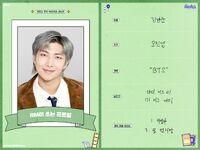 BTS Profile 2021 (11)