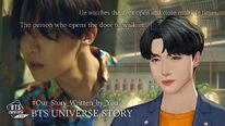 BUS Teaser Hoseok