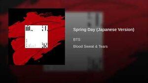 Spring Day (Japanese Version)