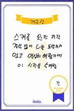BTS Profile 2021 (5)