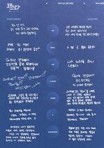 BTS Profile (45)