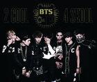2 Cool 4 Skool ORUL82 Front.jpg