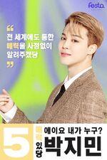 BTS Profile 2021 (22)