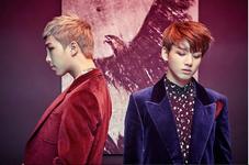 Rap Monster and Jungkook Wings1