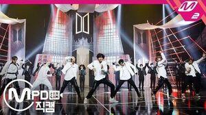 8K MPD직캠 방탄소년단 직캠 'ON' (BTS FanCam) @MCOUNTDOWN 2020.3