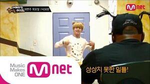 Mnet BTS의 아메리칸허슬라이프 Ep