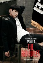 The Red Bullet Jungkook
