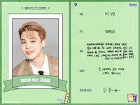 BTS Profile 2021 (23)
