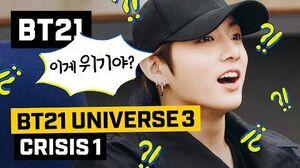 BT21 BT21 UNIVERSE 3 - Crisis 1