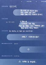 BTS Profile (10)