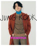 Jungkook Esquire Magazine (5)
