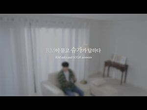 BTS (방탄소년단) SUGA's BE-hind 'Full' Story