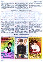2019 BTS News (2)