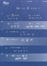 BTS Profile (32)