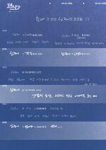 BTS Profile (16)