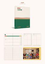 BTS Season Greetings 2021 (5)