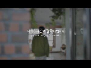 BTS (방탄소년단) Jung Kook's BE-hind 'Full' Story