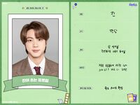 BTS Profile 2021 (17)