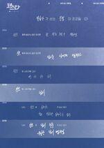 BTS Profile (33)