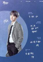 BTS Profile (5)