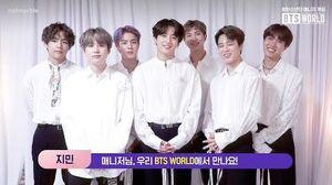 BTS WORLD Surprise Video Message!