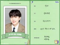 BTS Profile 2021 (14)