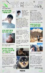 BTS Festa 2018 News (1)